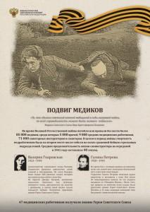 Poster_1_A2_jpg
