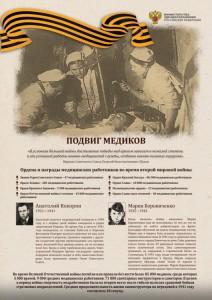 Poster_3_A1_jpg__2_