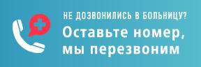 https://minzdrav.tularegion.ru/services/obratnaya-svyaz-s-guz/#
